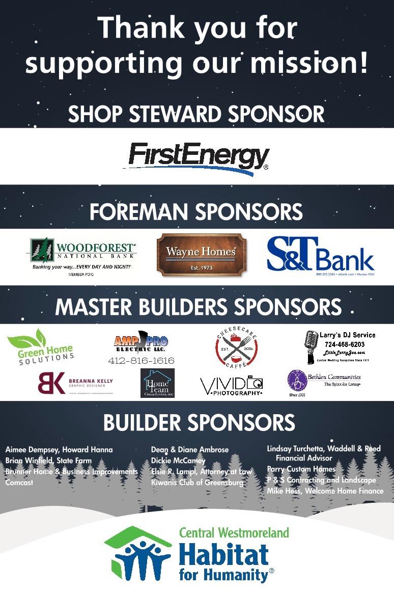 2017 sponsorship board